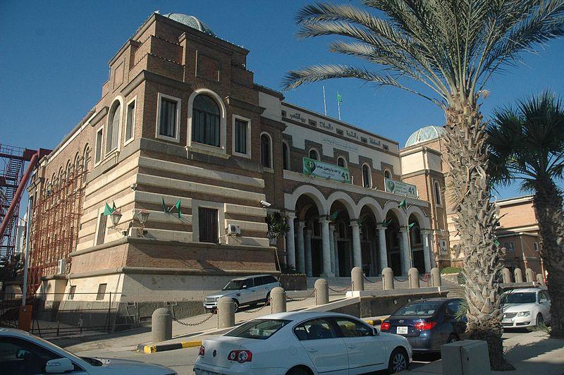 [Image: 800px-Central_Bank_of_Libya.jpg]