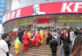 McDonald's is not the largest U.S. restaurant chain in China. That position belongs to KFC, owned by Yum! Brands, which currently has more than 900 quick-service restaurants.