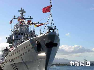 CCTV - Página 2 China-navy