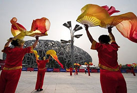 The opening ceremony of the Olympic Games is August 8 in Beijing, China.