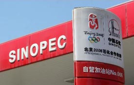 Sinopec's stock is well off its highs, but I like the company's prospects.