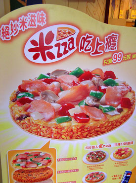In parts of Asia, sushi pizza is all the rage.